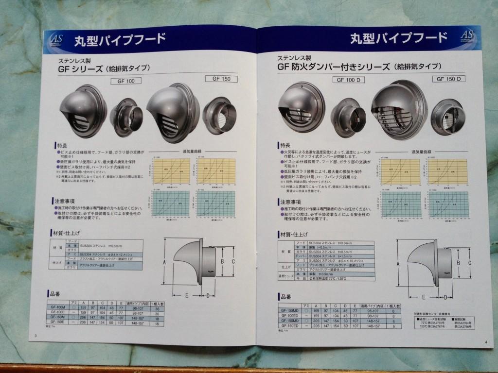 商品ページ紹介2